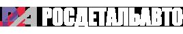 РосДетальАвто